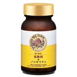トイレが気になる多くの男性へ ミツバチの恵み「花粉荷」がスッキリをサポート! 2015年10月 「花粉荷+ノコギリヤシ」新発売