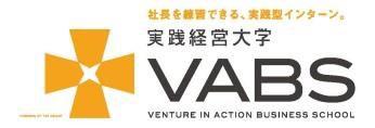 開校よりわずか10ヵ月で2つの新規ビジネスが誕生! 経営者思考を体感せよ。実践型ビジネススクール「VABS」 2015年12月5日(東京)12日(大阪) 開催決定!