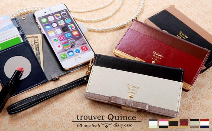 大人可愛いブランド『trouver Quince(トルヴェクインス)』からiPhone6s/6専用ケースを発売!上品な3色使いの手帳型ケースが、4つのカードポケットとミラーで可愛く便利に♪