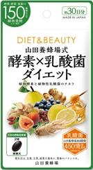 中国人需要&活況な国内市場に期待<br/>1月20日新発売 「酵素×乳酸菌ダイエット」