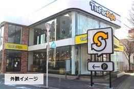 1月23日(土) 東京都調布市 に 古着業態 最大面積 『トレファクスタイル調布国領店』が グランドオープン!
