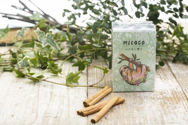 """今話題の""""シナモン""""を取り入れた青汁が新発売 !! 「micoco シナモン青汁」 桑、シナモン、乳酸菌を配合した、新感覚リラックス青汁♪"""