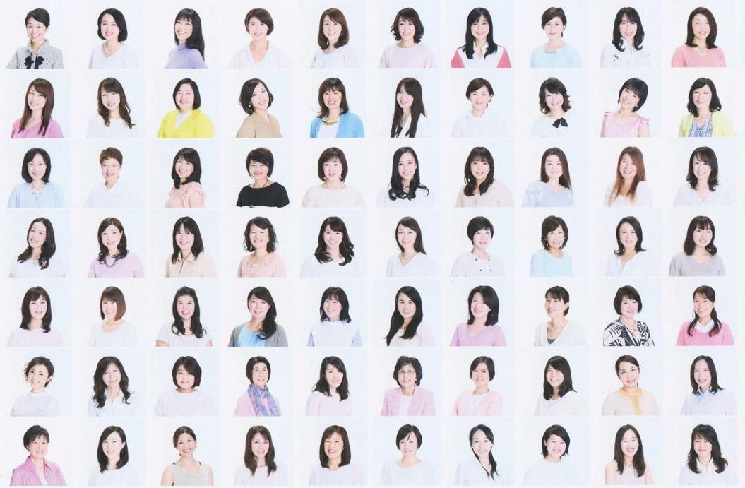 2016年3月4日(金)~3月9日(水)開催 『笑顔写真プロジェクト写真展』 ~ハーバーは女性の笑顔を応援します~