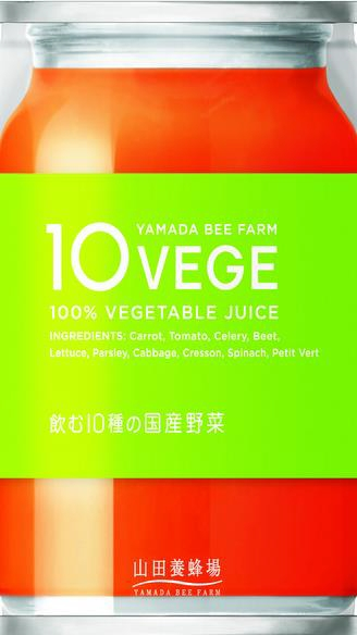 全製造ロットで計300項目もの農薬検査を実施<br /> 半日分の野菜を安全に美味しく「飲む10種の国産野菜」<br /> 4月11日(月)新発売