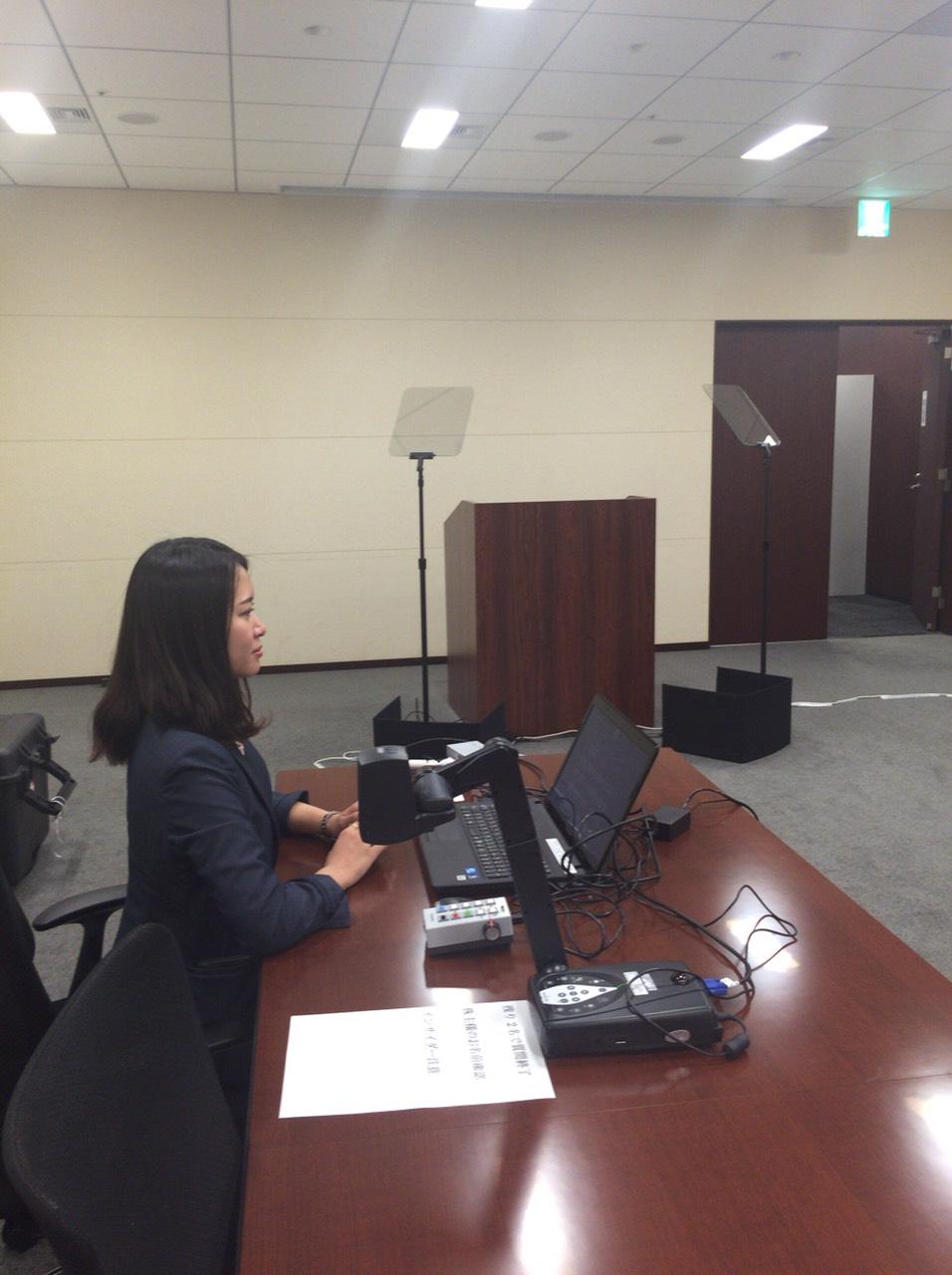 株主総会用スピーチプロンプター問答システムサービス開始