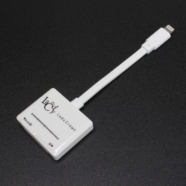 【上海問屋限定販売】 上海問屋から新ブランド LadyCrown 安心と安全とカッコよさを兼ね備えた MFi 認証 iPhone/iPad用Lightningカードリーダー 販売開始