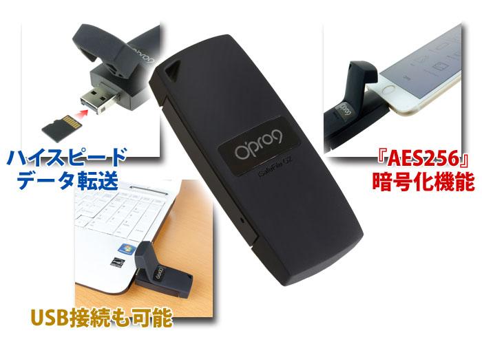 【上海問屋限定販売】 iPhoneやiPadのデータをmicroSDカードに簡単出し入れ 暗号化機能つきで安心 Mfi認証 Lightningカードリーダー 販売開始