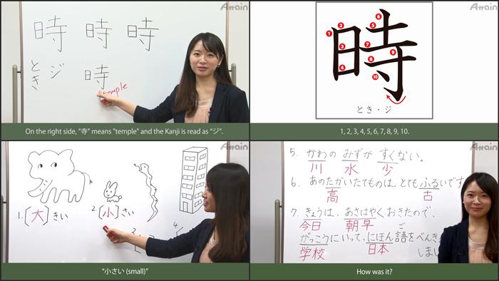 外国人のための日本語映像教材「外国人のための日本語漢字編(全9課)」オンライン学習プラットフォームオンライン教材マーケットプレイスShareWis ACTに公開