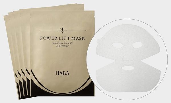 2016年11月21日(月)より数量限定発売! 『パワーリフトマスク』