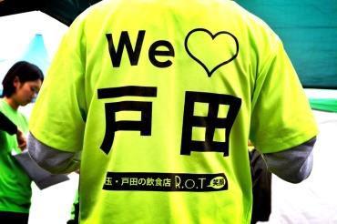 何も名産のない戸田市でバーベキューに合う日本酒をつくる! 地域活性プロジェクト「まちいくとだ」 ブランディングの理論を活用し、 戸田市に新たな地域資産をつくる! 第2回セッション開催報告