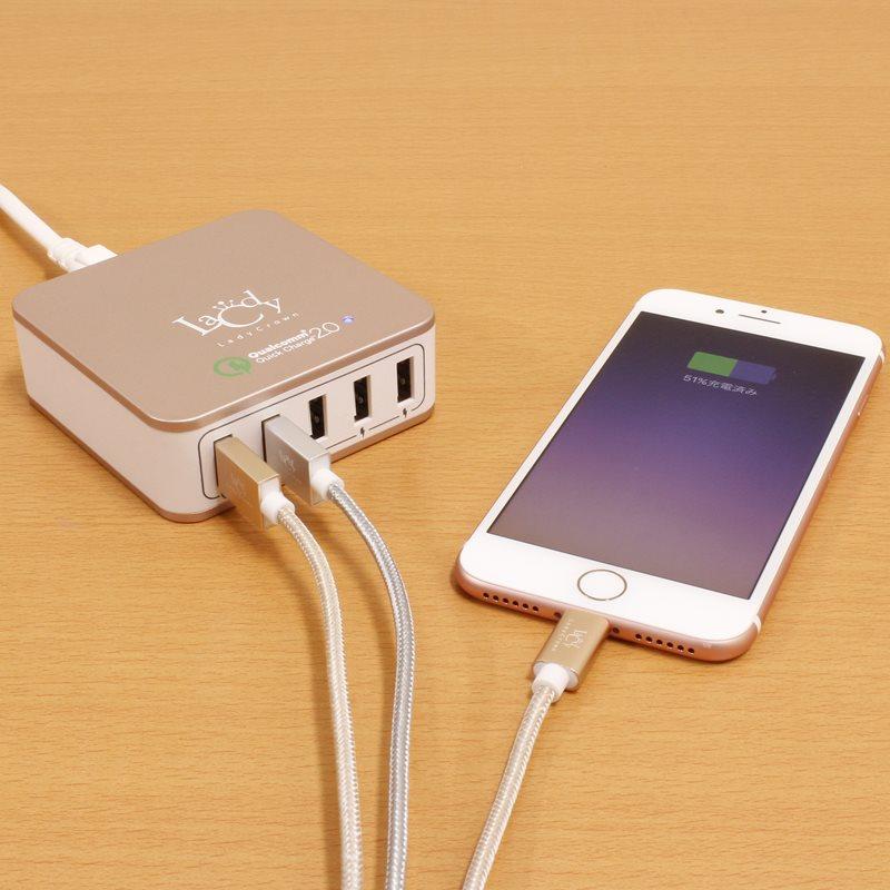 【上海問屋限定販売】 充電時間を最大75%スピードアップ QC2.0対応 5ポート急速充電USB急速充電器 販売開始