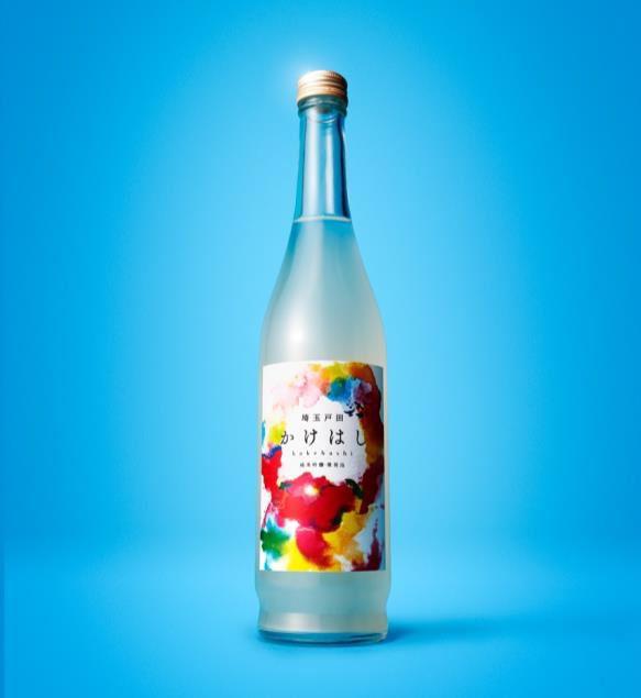 何も名産がない戸田市に新たな地域資産を バーベキュー×日本酒 太陽の下で楽しむ日本酒『かけはし』が完成! 3月27日(月)より予約販売開始