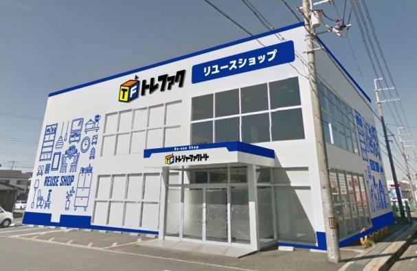 新規店舗オープンのお知らせ ( 2017年 5月 )