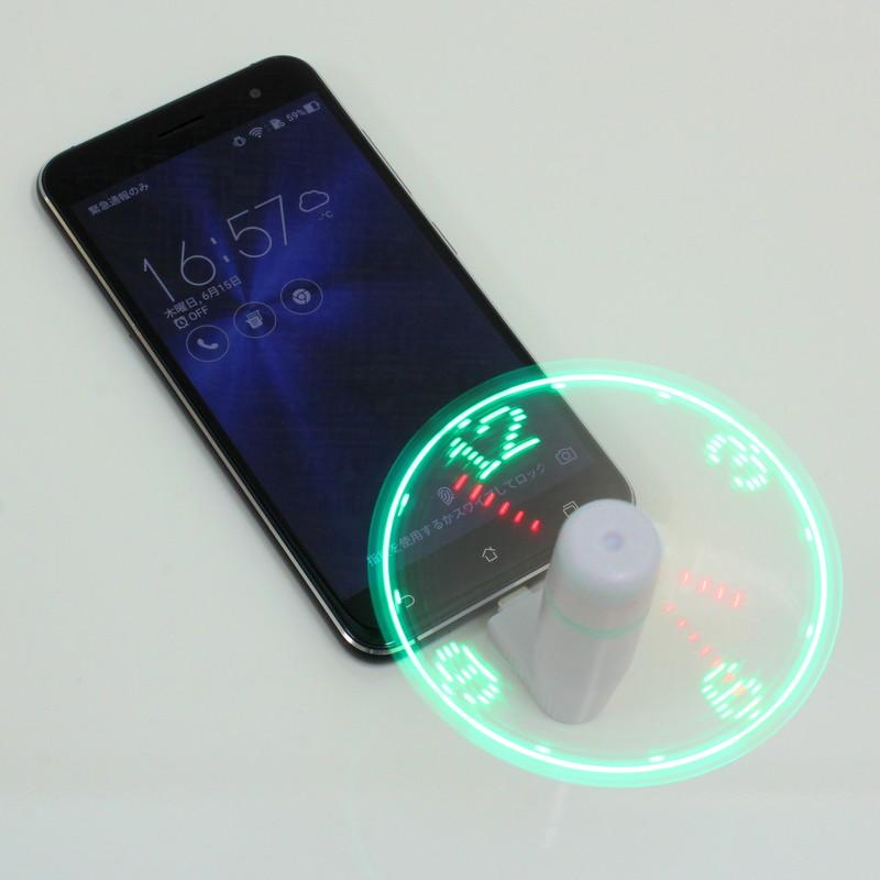 【上海問屋限定販売】 周囲が驚く携帯扇風機 回すと浮かび上がる時計表示 LED時計表示機能搭載 スマホ用扇風機 販売開始