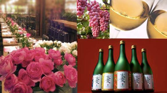 ワイン&日本酒の夢の共演! 「山梨のワインと日本酒のストーリーを飲む」 7/15(土)19:00〜@Aoyama Flower Market TEA HOUSE 赤坂Bizタワー店