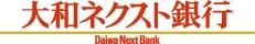 海外渡航に関する調査2017 http://www.bank-daiwa.co.jp/