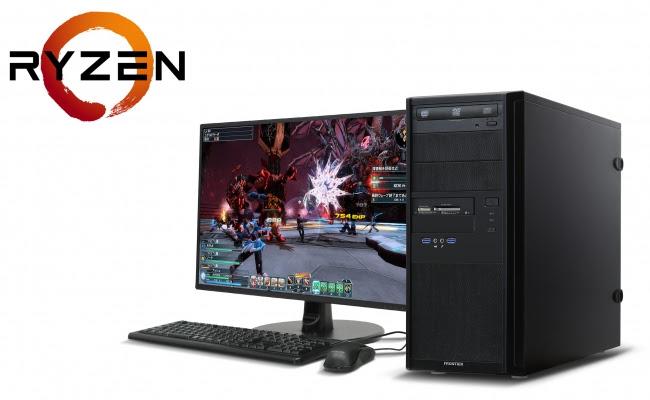 【FRONTIERゲーマーズ】AMD X370チップセット × Ryzen7搭載 PHANTASY STAR ONLINE2推奨ゲーミングPC