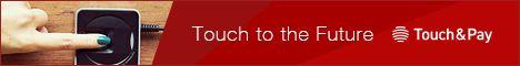 """財布やチケットはもう不要!? 「ツーリズムEXPOジャパン2017」にて、 指紋認証を活用した""""手ぶら観光体験""""を初披露 先着100名限定、あなたの""""指""""に絶品どんぶりプレゼント!"""
