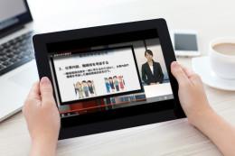 iPad_ 活用