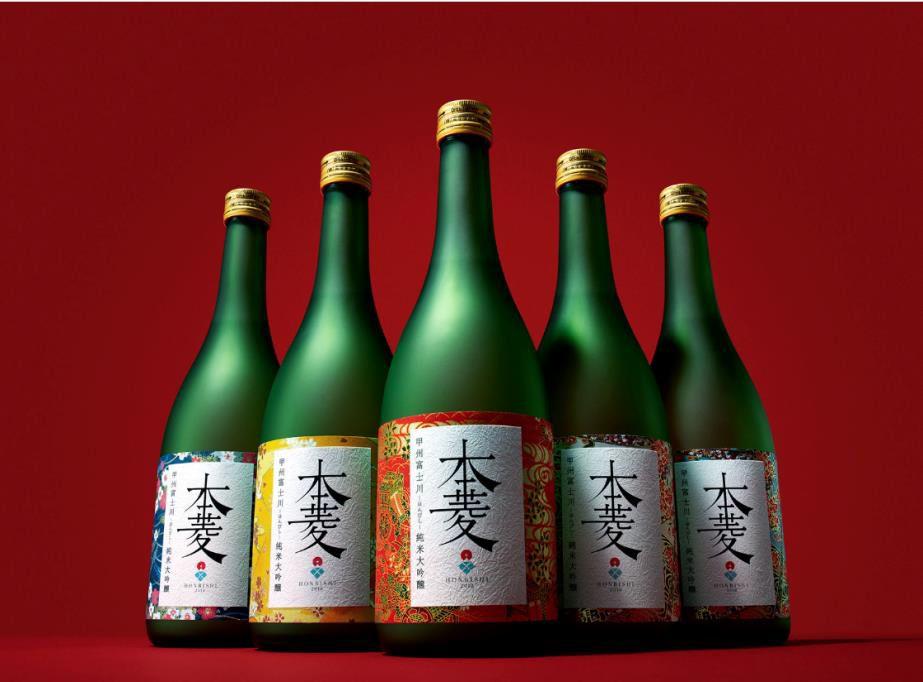 きっかけは実家の納屋で見つかった2つの刻印でした 120年前の幻の日本酒『本菱』が今年も復活! 2月1日(木)より限定1,200本(720ml)予約販売開始 町の新たな名産を創出し、永続的な雇用創出と地域活性を目指します