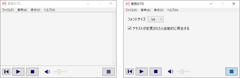 ondokunopro_製品画面01