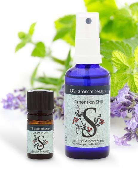 ~ 深呼吸したくなる空間へ ~ 美容医療専門医が開発したアロマオイルシリーズ D'S aromatherapy に花粉対策アロマブレンド登場 2018年3月よりWEBサイトにて販売開始