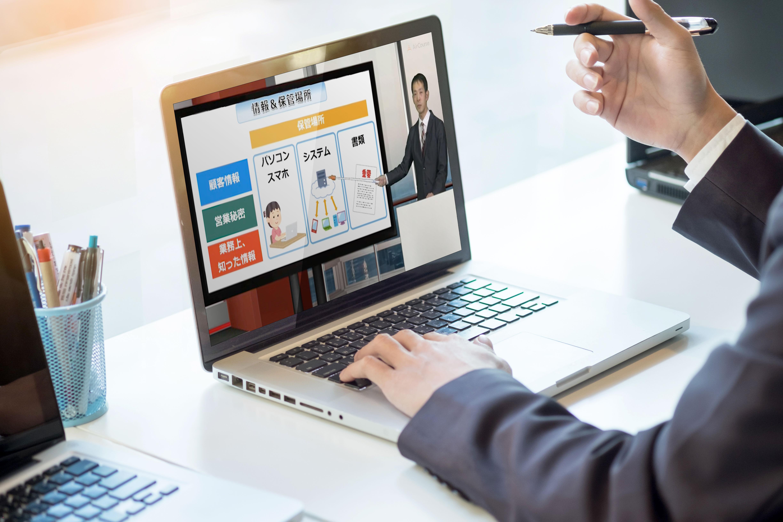 企業向け社員教育クラウドサービスAirCourse 「情報セキュリティ基本知識」 入門編・継続学習編を新設 会社の情報漏洩を防ぐために、全社員が習熟しておくべき知識