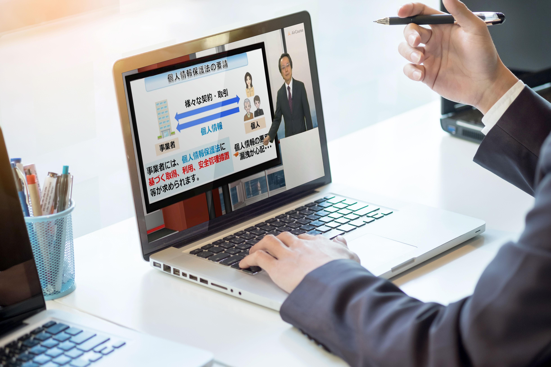 企業向け社員教育クラウドサービス「AirCourse」 「個人情報保護法の理解」全5コース新設 働く誰もが理解し、遵守する必要のある法律を、Eラーニングでわかりやすく学べる
