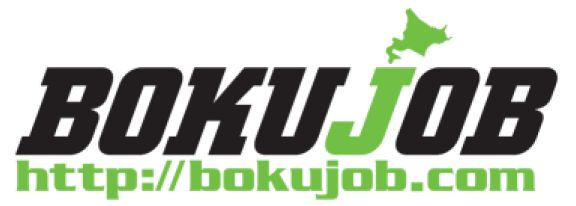 BOKUJOB2018 『BOKUJOB(ボクジョブ)メインフェア2018』及び『BOKUJOB(ボクジョブ)関西フェア2018』開催のご案内