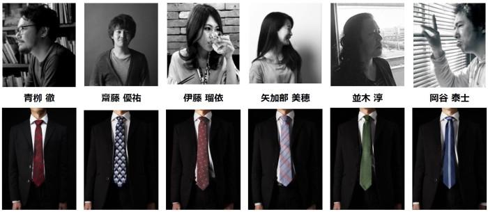 生産量日本一!山梨県都留市のネクタイを世界ブランドに! 都留市の地域資産創出プロジェクト「まちいくつる」 新ネクタイブランド「TSURUIKI(つるいき)」 残り1つのデザイン「TSURUORI」がついに完成!