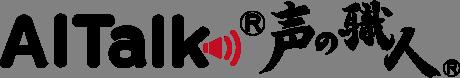 aitalk_koenoshokunin_logo