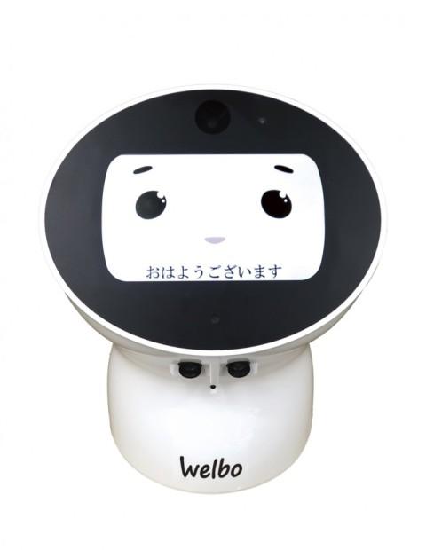 welbo1