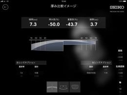 Clipboard03