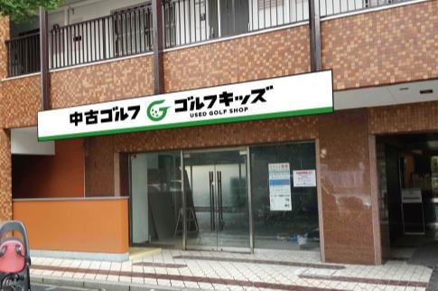 新規店舗オープンのお知らせ( 2018年 10月 )