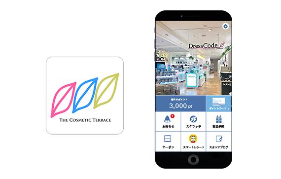 たしろ薬品のスマホアプリ 『THE COSMETIC TERRACE 公式アプリ』に スマートCRMプラットフォーム『betrend』が採用 ~アプリ会員証と電子レシートで、利便性を向上~