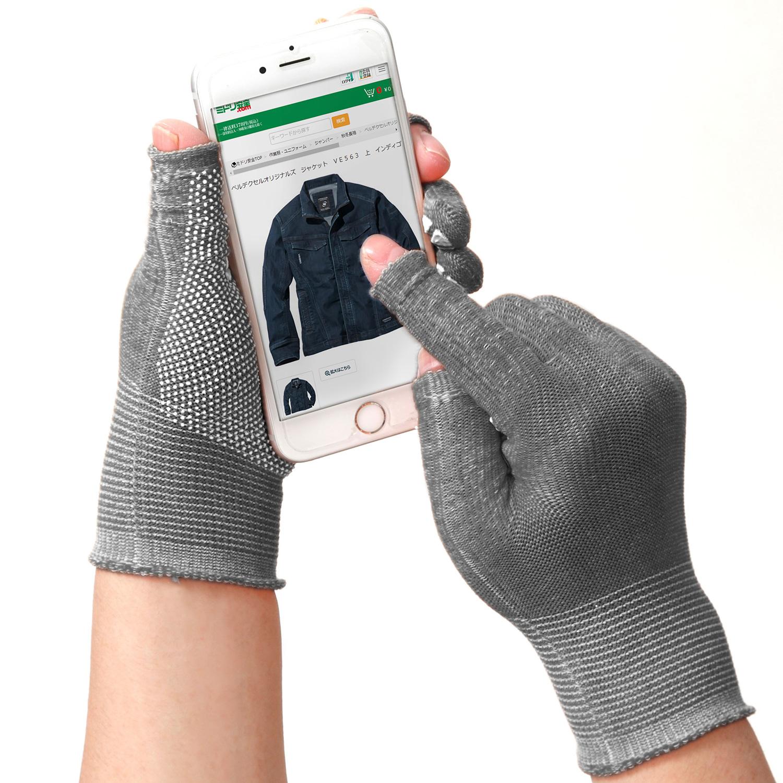 冬温かく、夏は爽やか!繊維自体が吸湿発熱する高機能繊維【eks】®使用<br />細かな作業に対応、オールシーズン使えるスマホ対応手袋「スライドタッチ eks」9月7日より新発売