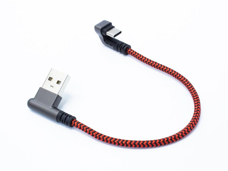 【上海問屋限定販売】  スマホでゲームプレイや動画鑑賞しながらの充電に最適 Type-C L字型 充電ケーブル 販売開始