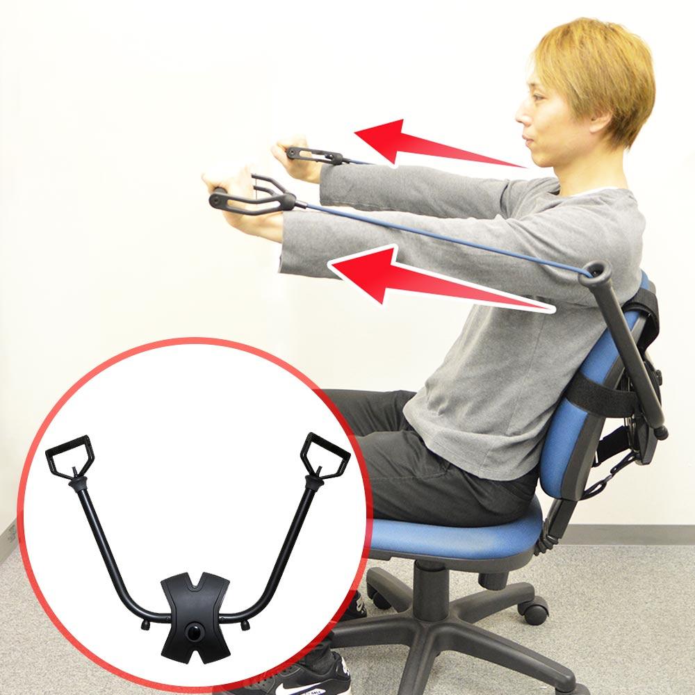 イスに取り付けてトレーニング&ストレッチがいつでもすぐに出来るようになる 『座ったままストレッチ&フィットネス「オフィスdeジム」』を発売開始