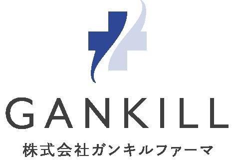 株式会社ガンキルファーマ設立のお知らせ ~先進的な創薬を通じて人々の健康と豊かさを創造する~