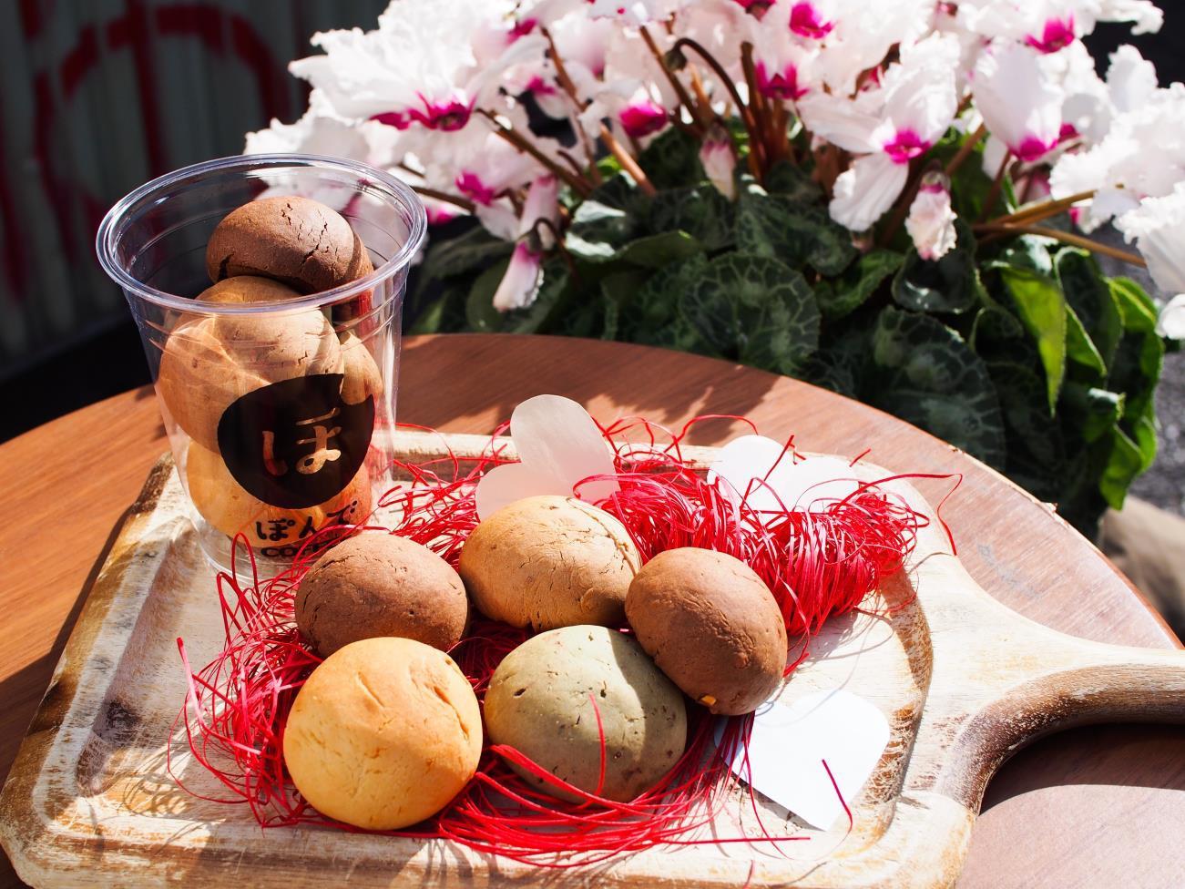 タピオカ粉を使ったモチモチ食感の一口パン「ぽんで」のアンテナショップ 『ぽんでSTORE』で期間限定商品「バレンタインぽんで」を発売します!