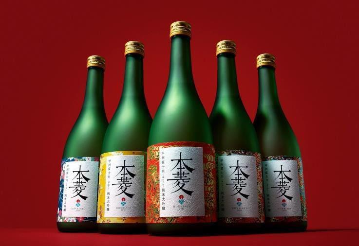 目指せ!日本の田舎代表の酒 純米吟醸『本菱』4月8日(月)限定販売開始 ~国際コンクールW受賞、進化する町の名産品~