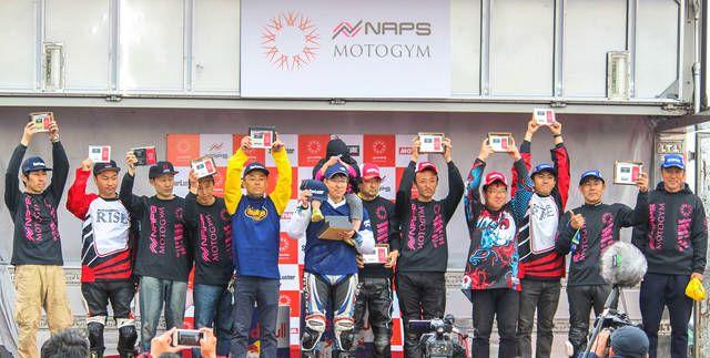 バトルエンターテイメント「NAPS MOTOGYM 2019」開催報告 運転技術No.1は冨永崇史選手(HONDA NSR250R)に決定! ~For all Riders~ナップスは今後もバイク業界を盛り上げてまいります