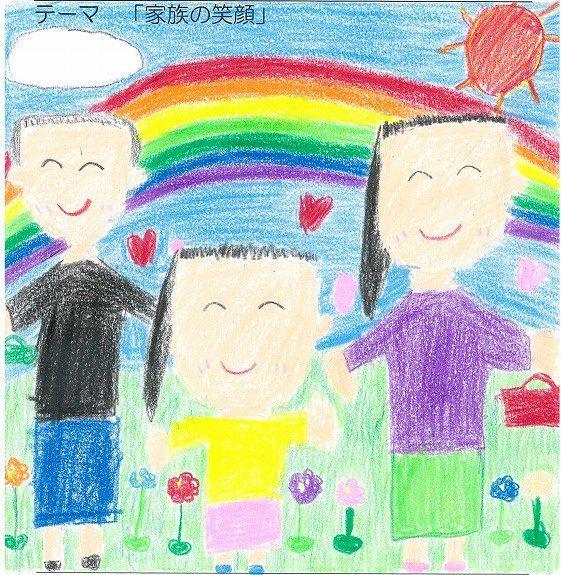 """メガネ・補聴器を通して地域の皆様に笑顔を届けたい テーマは""""家族の笑顔"""" 「2019似顔絵コンテスト」グランプリ決定! 5月25日(土)・26日(日)【OOMIYA MEGANE FES】にて表彰"""