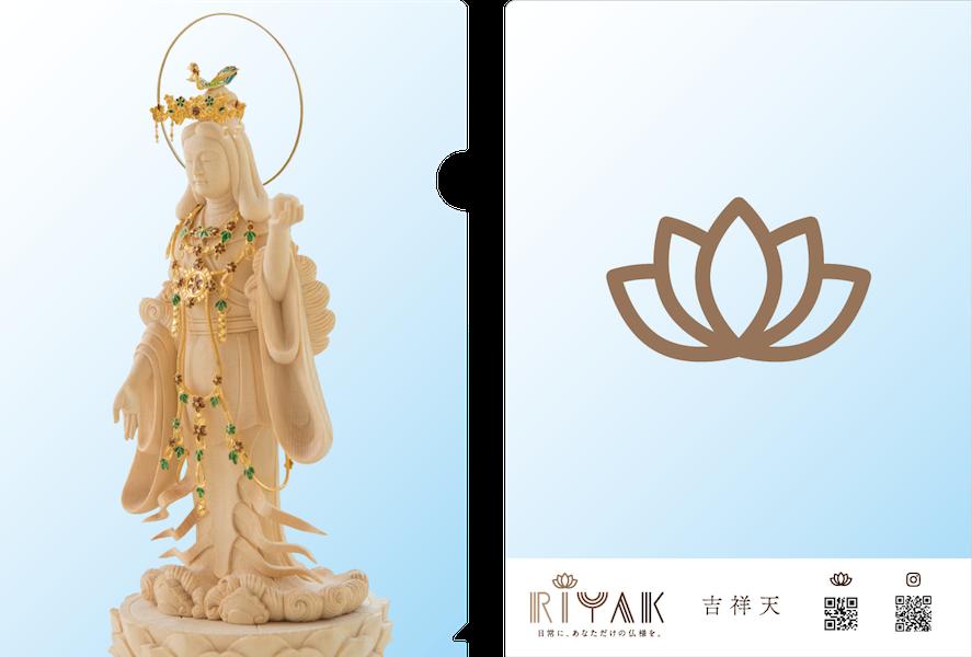 ~仏像をもっと身近に、もっと気軽に~ 「RIYAK」和紙調クリアファイル販売開始 【参考調査】仏女の2人に1人以上が、仏関連アイテムを所有している!