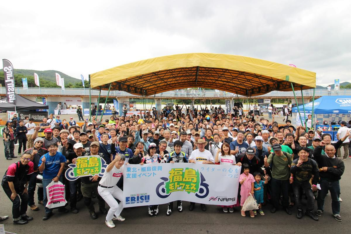 ~ライダーの心を一つに~ 東北・福島復興支援イベント 第3回「福島モーターサイクルフェスティバル(福島モトフェス)」開催報告 豪華ゲスト多数参加、イベントレポート公開中