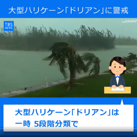 TBS_news