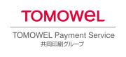 24_小スペース用ロゴ_TOMOWEL Payment Service_4C
