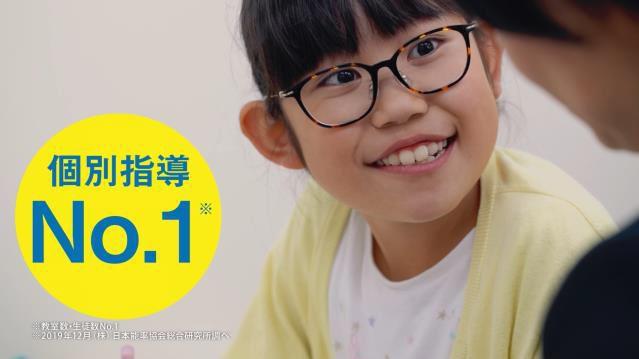 ~教室の笑顔をCMでも、生徒の自然な表情に注目~ 明光義塾、新CMを1月より放映開始 生徒の授業映像と保護者のコメントで教室のリアルなイメージを発信
