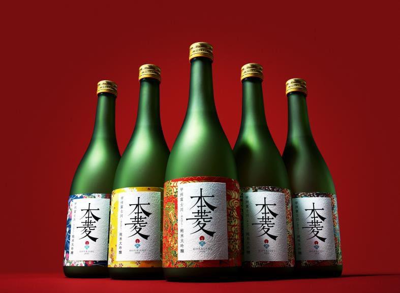 地域活性プロジェクトから生まれた幻の銘酒 「甲州富士川・本菱・純米大吟醸2020」 3月2日(月)より限定1,500本予約販売開始