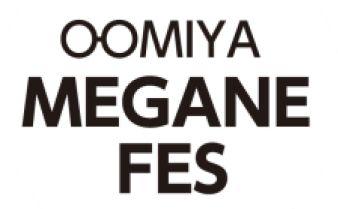 新型コロナウイルス感染拡大防止に伴う「OOMIYA MEGANE FES」開催中止のお知らせ